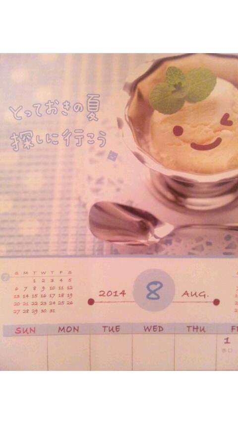8月の営業